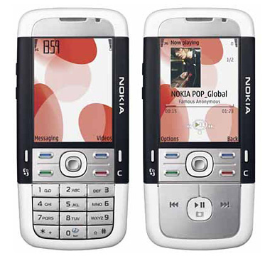 Nokia 6120c RM-243 Firmware Stock Rom Flash File