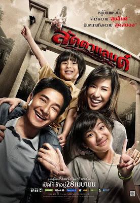 Xem phim Ngôi Làng Bí Ẩn, download phim Ngôi Làng Bí Ẩn