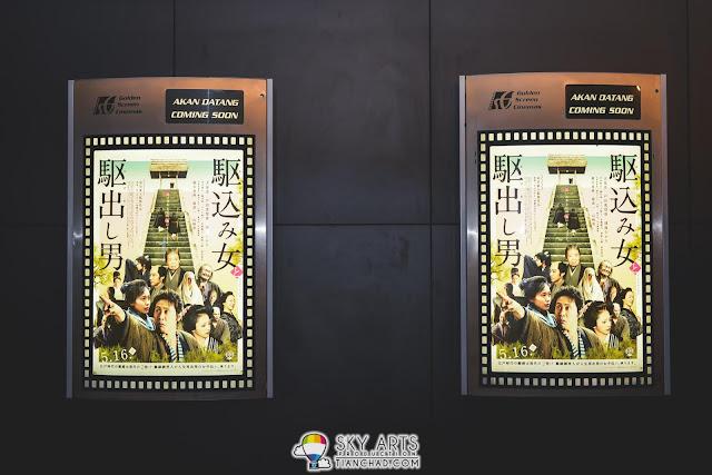 Japanese Film Festival 2015 Kakekomi @ Pavilion KL