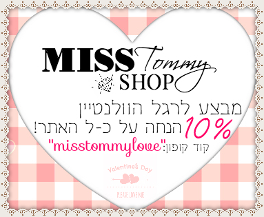 Miss Tommy Shop