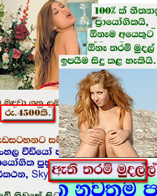 internet-money-sri-lanka.png