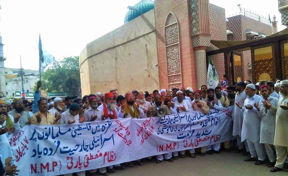protest support gaza allama kaukab noorani okarvi