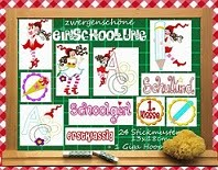 einSCHOOLung