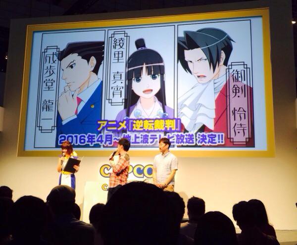 Ace Attorney anime - zapowiedź z trzema bohaterami