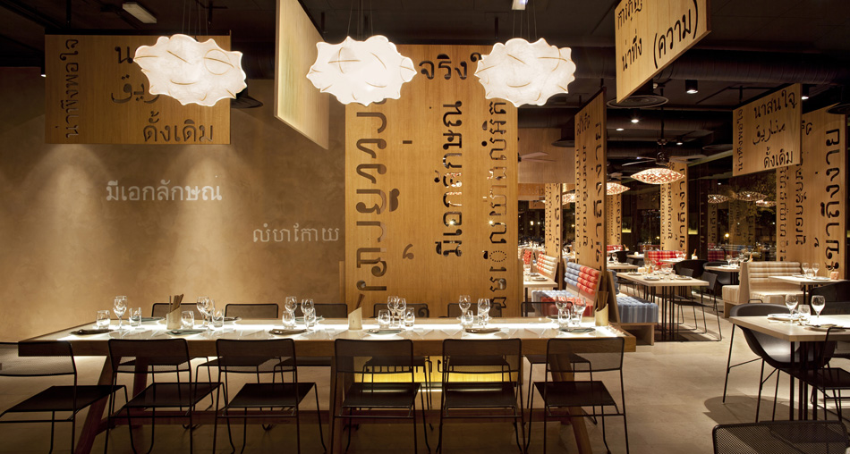 loveisspeed.: restaurante lah! madrid by İlmio design, Innenarchitektur ideen