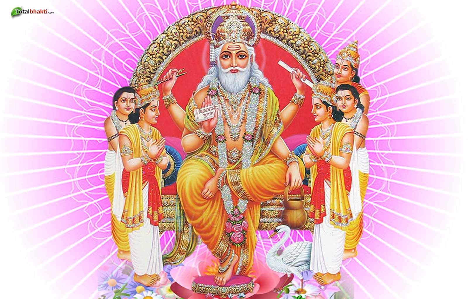 Vishwakarma Puja Aarti Shree Vishwakarma ji ki Aarti
