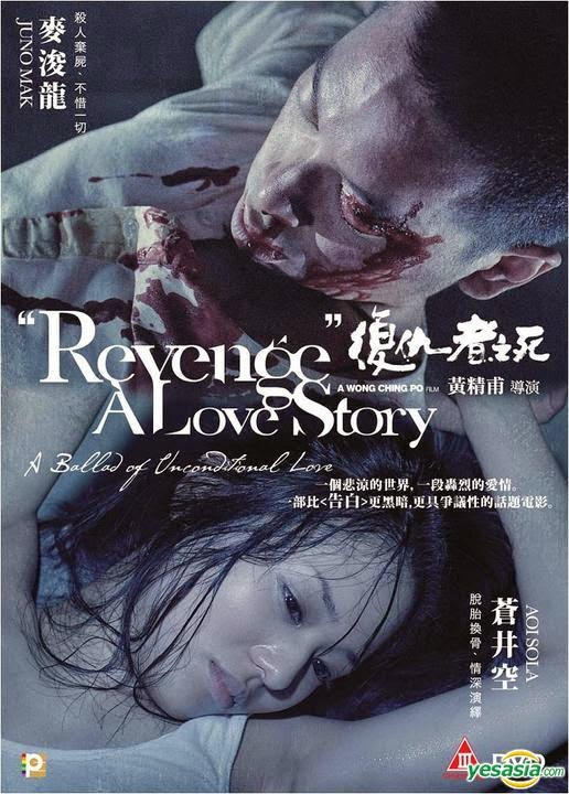 Cái Chết Kẻ Phục Thù Full Thuyết Minh - Revenge A Love Story Vietsub