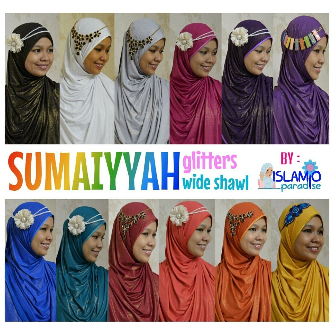 IP LABEL ~ SHAWL SUMAIYYAH
