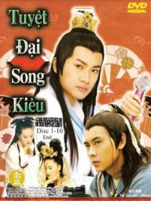 Tuyệt Đại Song Kiều (1999) - The Legendary Siblings (1999) - USLT - 40/40