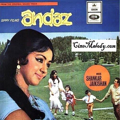 Andaz  1971