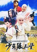 Phim Kỳ Tài Trương Tam Phong