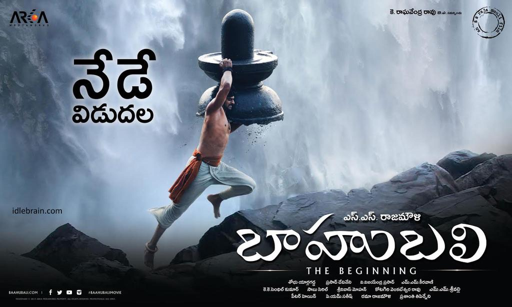 Image result for bahubali