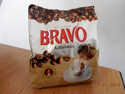 cafea greceasca