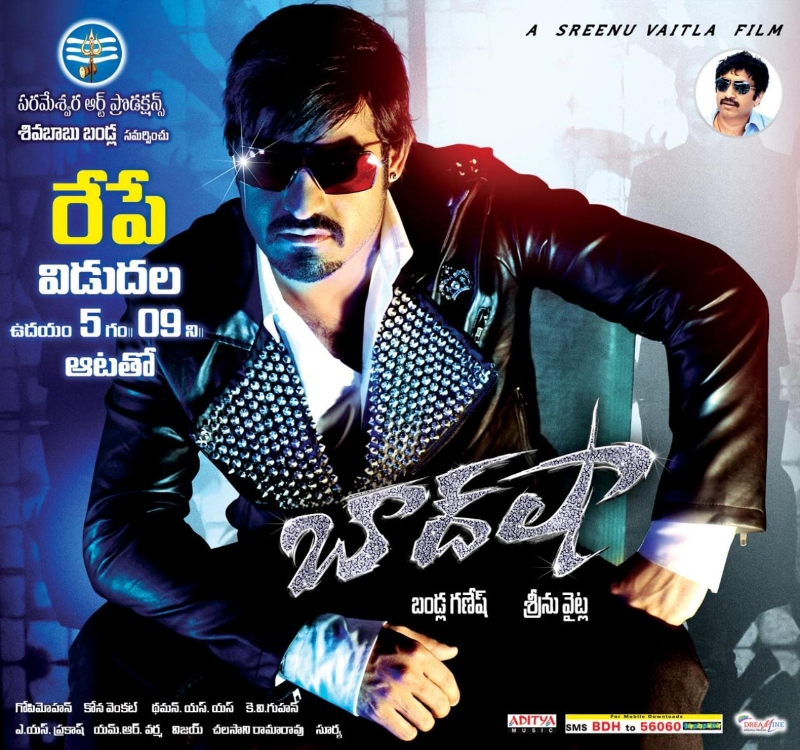 Baadshah Tomorrow Release posters - Cinema65.com Baadshah 2013 Posters