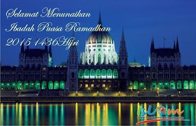 Bulan suci Ramadhan 1436h 2015