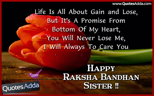 nice-raksha-bandhan-2015-quotes-messages