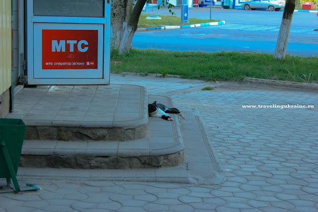 Мирный Славянск