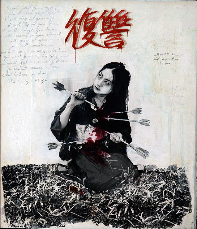 Art Book/Art Work, Magazines & Guides Revenge