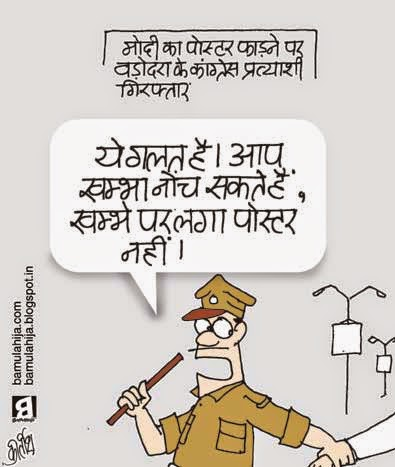 narendra modi cartoon, congress cartoon, bjp cartoon, election 2014 cartoons, cartoons on politics, indian political cartoon