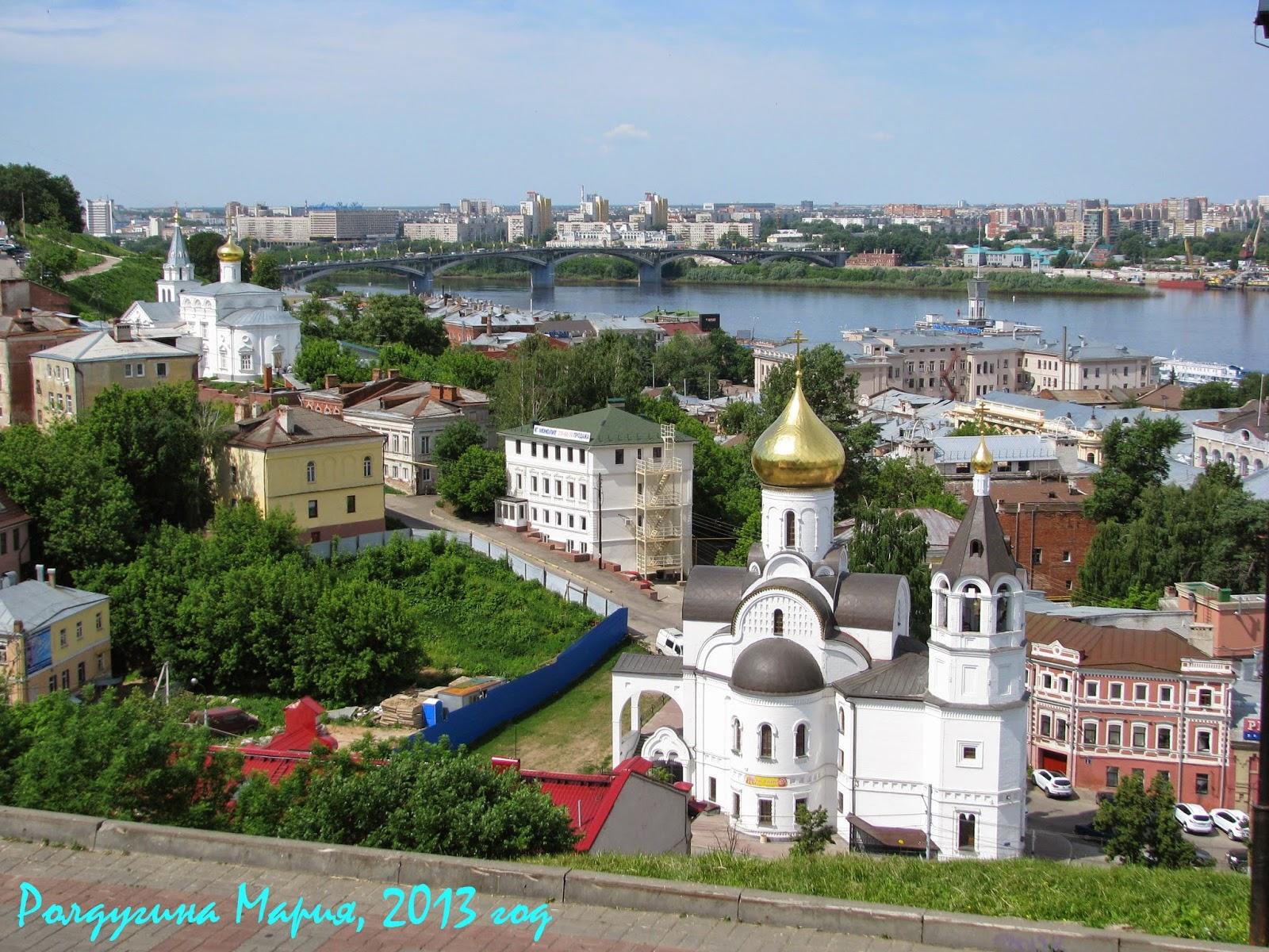 Нижний Новгород  панорама