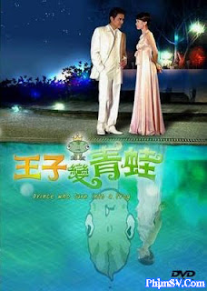 Hoàng Tử Ếch - Prince Turns To Frog