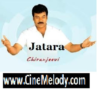 Jathara Telugu Mp3 Songs Free  Download -1980