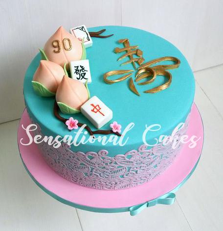 Cny Customized Theme 3d Cakes Singapore Cny Cny2018