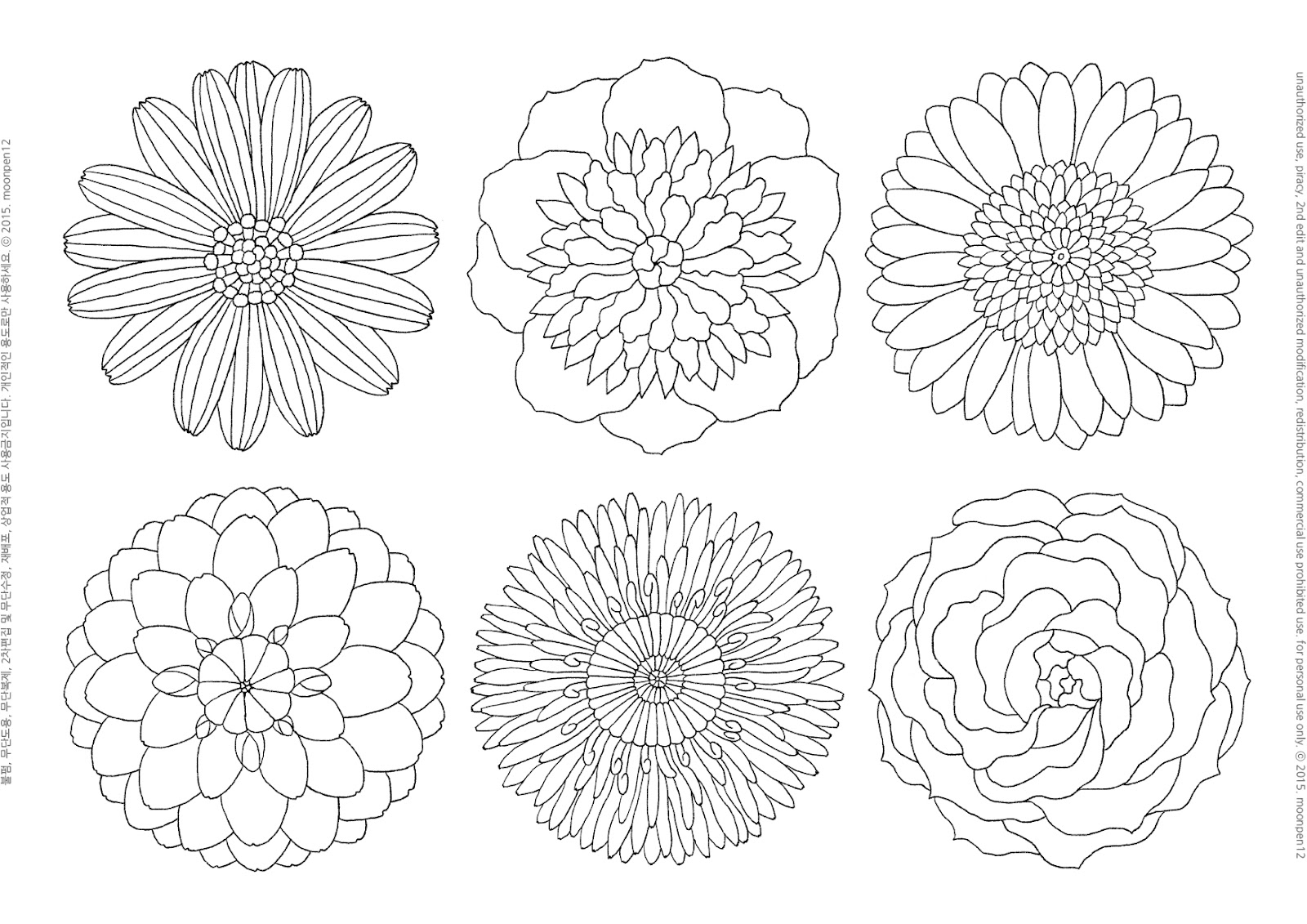Adult Coloring Pages Pinterest #7