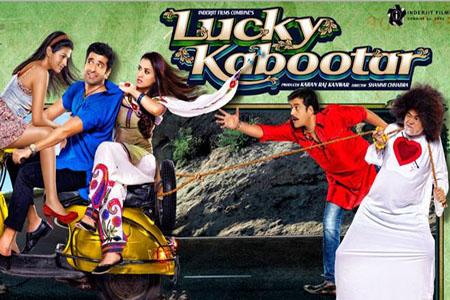 Lucky Kabootar
