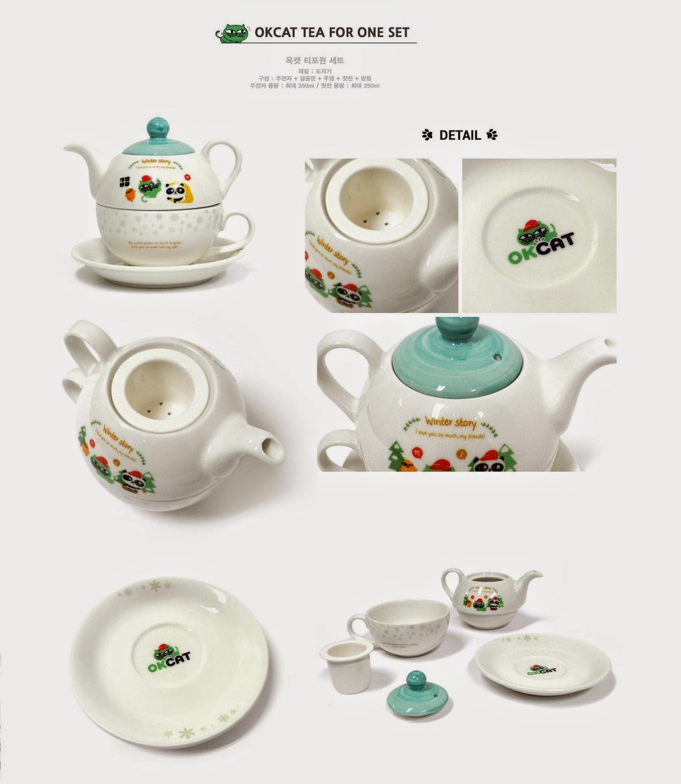 kedai kpop my   merchandise  okcat tea for one set