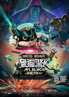 Mr Black Green Star 2015 Dual Audio (Hindi – Chinese) WebRip 110Mb hevc