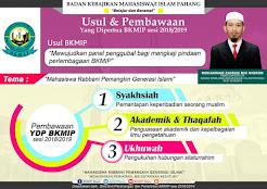 USUL BKMIP SESI 2018/2019
