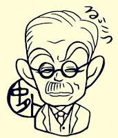 中外日報シネマ特別席2016年以降