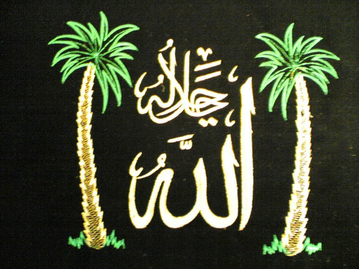 Label: kaligrafi Diposkan oleh Mblitar Shop