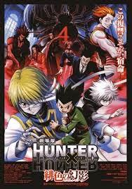 Hunter X Hunter: Phantom Rouge / Gekijô-ban Hunter x Hunter hiiro no genei fantomu rûju (2013)