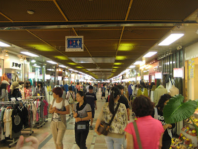 Jungang Underground Shopping Center Jeju, Underground mall jeju