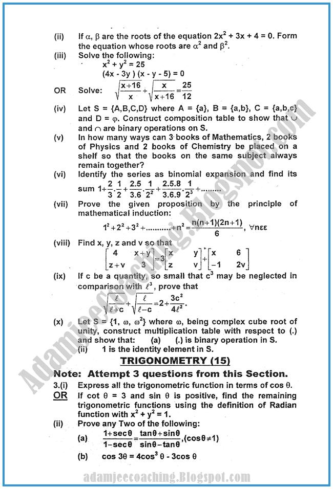Mathematics-2013-past-year-paper-class-XI