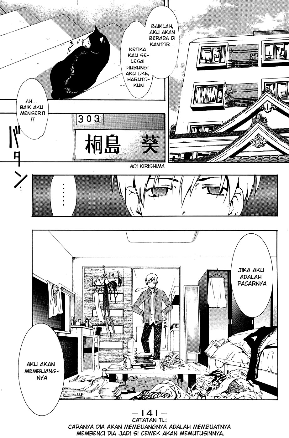 Download kimi no iru machi 26 page 13