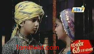 Manvasanai Raj TV Serial