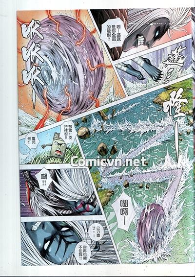 Tây Du Chap 129 - Trang 19