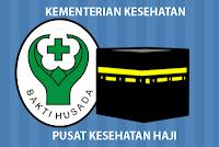 Pendaftaran Tenaga Kesehatan Haji 2014