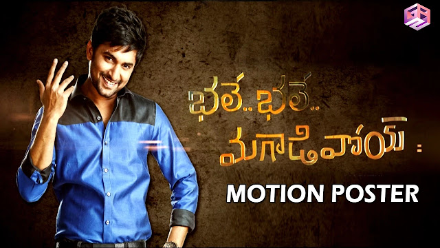 Bhale Bhale Magadivoi Movie Motion Poster | Nani | Lavanya Tripathi