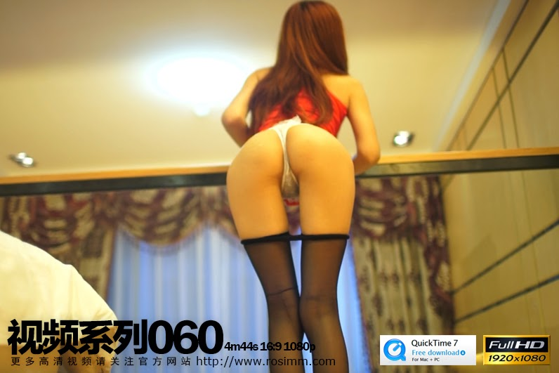 ROSI 2014-11-14 Video NO.060 12020