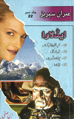 Ibn-e-Safi Imran Series (4 in 1),download free all kind of books