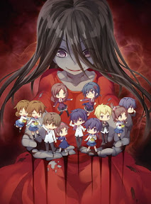 Corpse Party: Tortured Souls Corpse Party