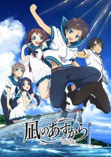 Lista de capitulos Nagi no Asukara
