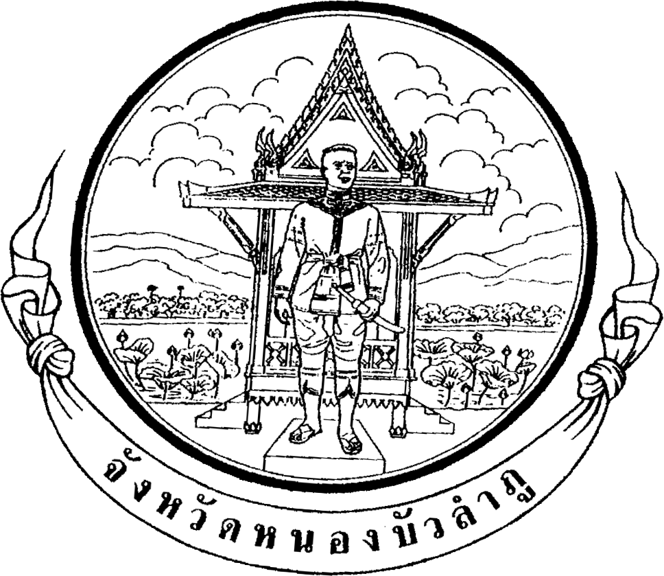 Nong Bua Lam Phu Thailand  city pictures gallery : Nong Bua Lamphu Province in the past, History of Nong Bua Lamphu ...