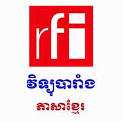 [ News ] RFI Radio Night News 09-Mar-2014 - News, RFI Khmer Radio