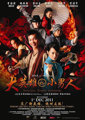 Petaling Street Warriors 大英雄 小男人 movie poster film review namewee