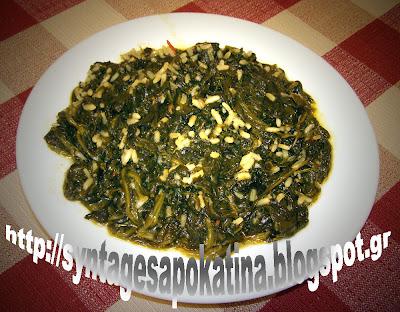 σπανακόρυζο, υγιεινό και νόστιμο νηστίσιμο πιάτο http://syntagesapokatina.blogspot.gr